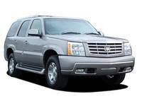 Автомобиль CADILLAC ESCALADE II - изменим пробег с выездом к вам