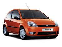 Незаметное внесение изменений в блоки автомобиля FORD FIESTA в Петербурге