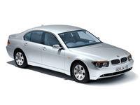BMW 7 корректировка одометра с использованием дорогостоящего оборудования